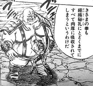 f:id:sakatsu_kana:20181021101832p:plain