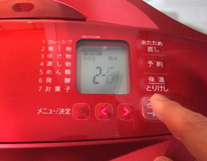 f:id:sakatsu_kana:20181022083226j:plain
