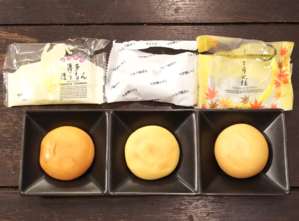 f:id:sakatsu_kana:20181022105154j:plain