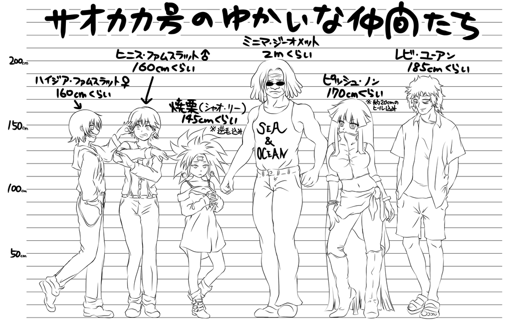 f:id:sakatsu_kana:20181022172027j:plain