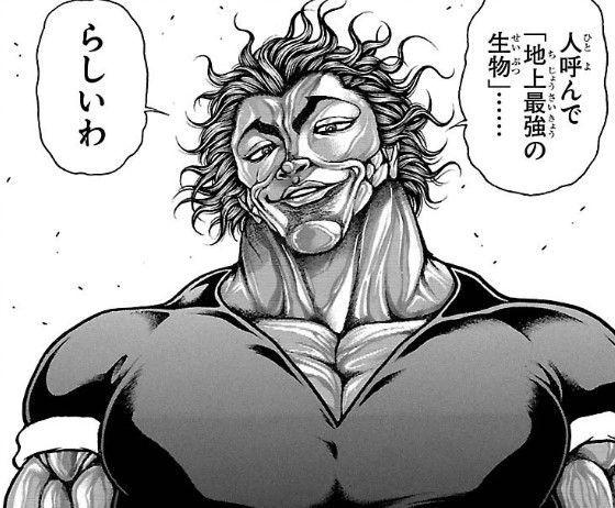 f:id:sakatsu_kana:20181110222958j:plain