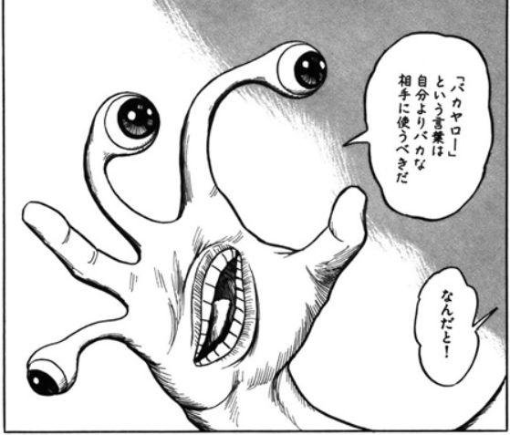 f:id:sakatsu_kana:20181110223011j:plain