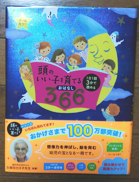 f:id:sakatsu_kana:20181212162946j:plain