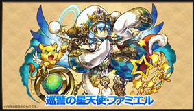 f:id:sakatsu_kana:20190128094617p:plain