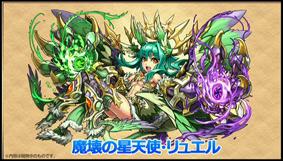 f:id:sakatsu_kana:20190128094628p:plain