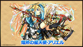f:id:sakatsu_kana:20190128094639p:plain