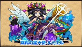 f:id:sakatsu_kana:20190128094648p:plain