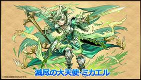 f:id:sakatsu_kana:20190128094700p:plain