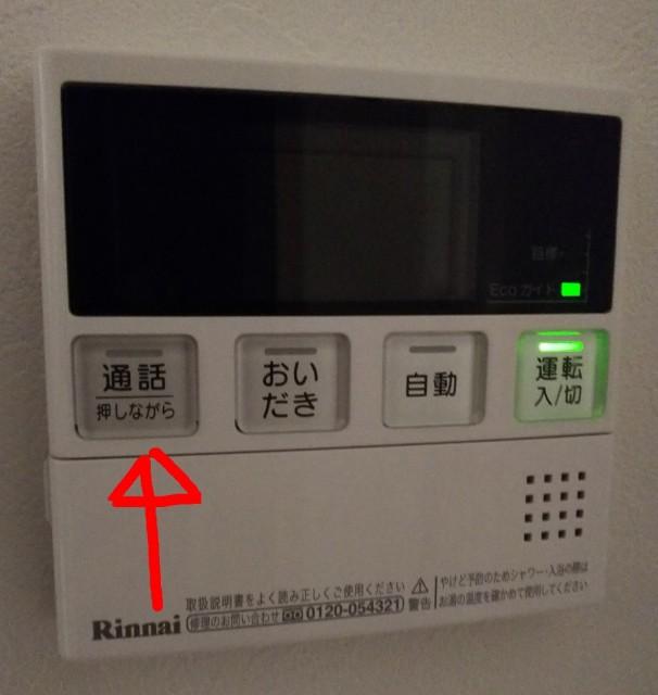 f:id:sakatsu_kana:20190203065059j:image