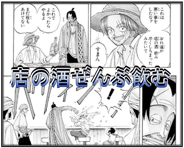 f:id:sakatsu_kana:20190306095217j:plain