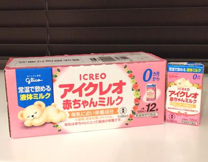 f:id:sakatsu_kana:20190315091851j:plain