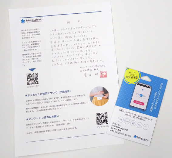 f:id:sakatsu_kana:20190408081102j:plain