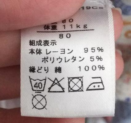 f:id:sakatsu_kana:20190416092910j:plain