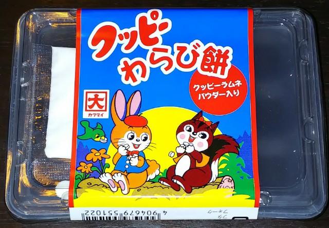 f:id:sakatsu_kana:20190511231208j:image