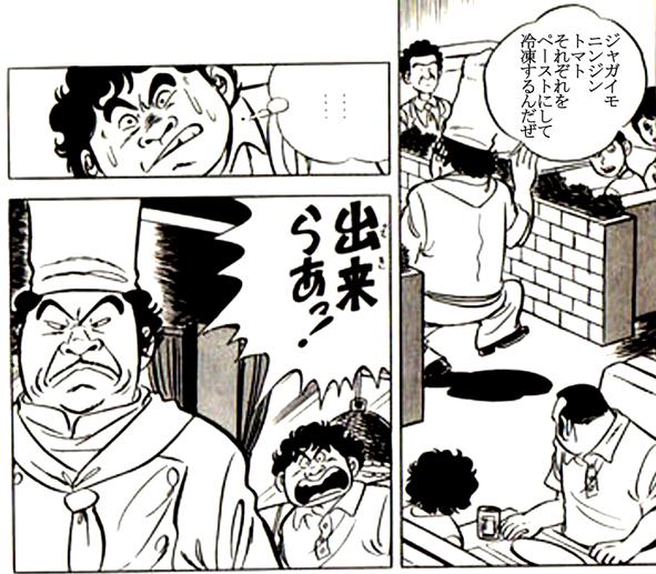 f:id:sakatsu_kana:20190513081003j:plain