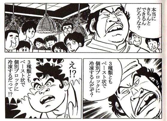 f:id:sakatsu_kana:20190513081022j:plain