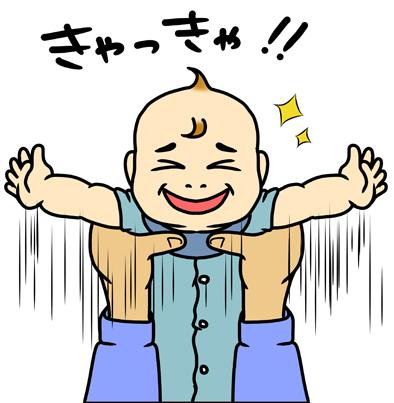 f:id:sakatsu_kana:20190522100312j:plain