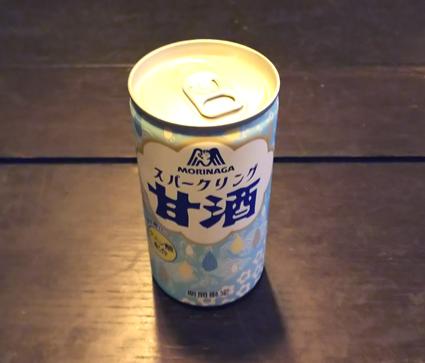 f:id:sakatsu_kana:20190603075804j:plain