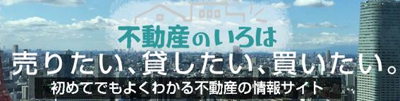 f:id:sakatsu_kana:20190603093957j:plain