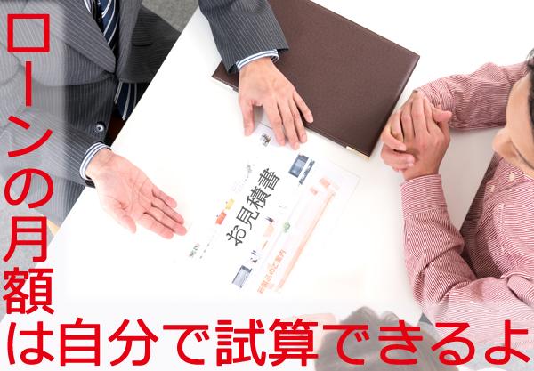 f:id:sakatsu_kana:20190603102645j:plain