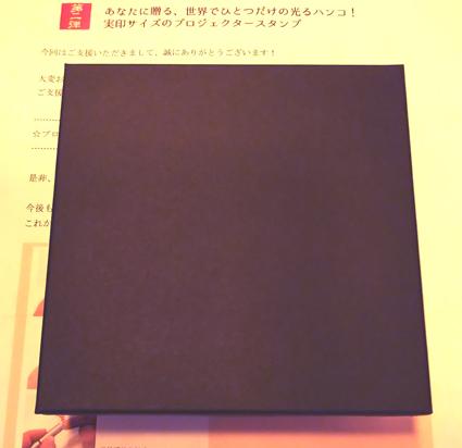 f:id:sakatsu_kana:20190605091032j:plain