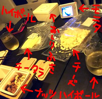 f:id:sakatsu_kana:20190610081832j:plain