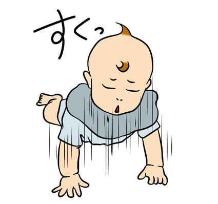f:id:sakatsu_kana:20190614093339j:plain