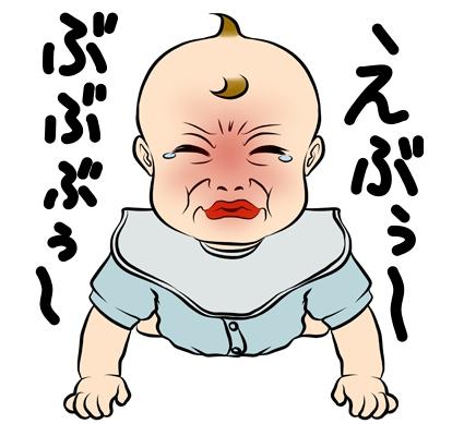 f:id:sakatsu_kana:20190628152509j:plain