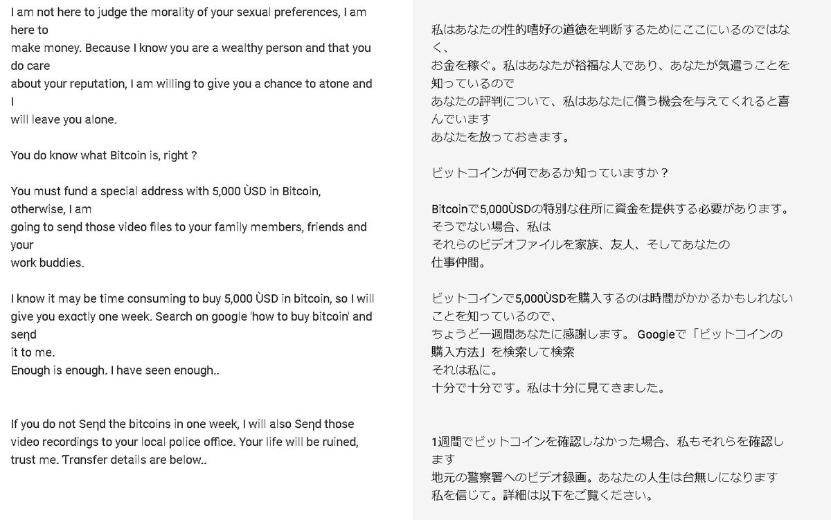 f:id:sakatsu_kana:20190822104155j:plain