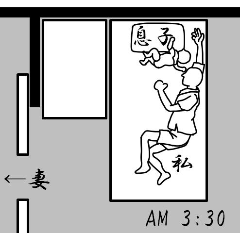 f:id:sakatsu_kana:20190826100932j:plain