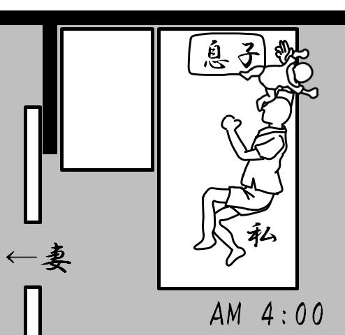 f:id:sakatsu_kana:20190826100952j:plain