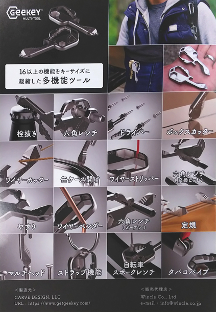 f:id:sakatsu_kana:20190910101029j:plain