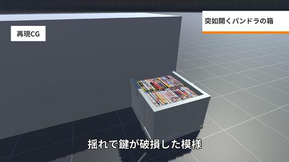 f:id:sakatsu_kana:20190925102809j:plain
