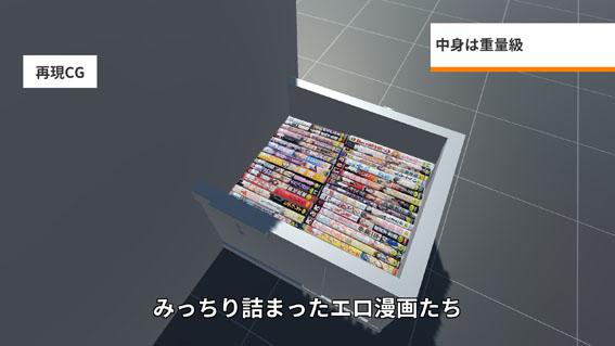 f:id:sakatsu_kana:20190925103043j:plain
