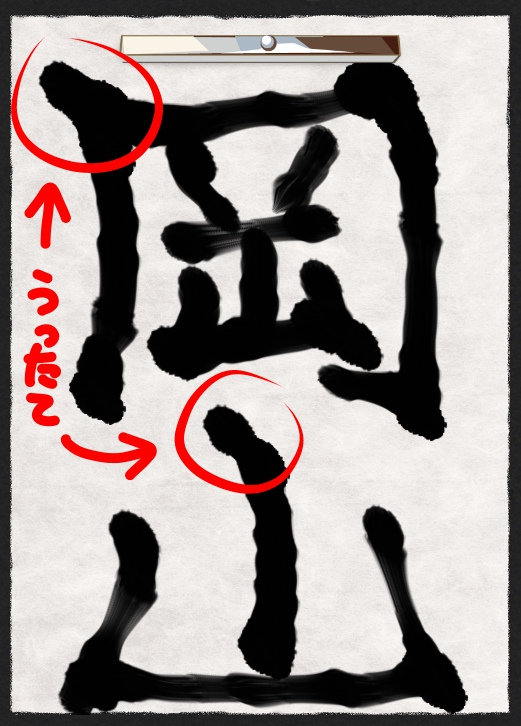 f:id:sakatsu_kana:20191016092105j:plain