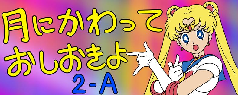 f:id:sakatsu_kana:20191107101113j:plain