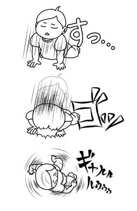 f:id:sakatsu_kana:20191127105806j:plain
