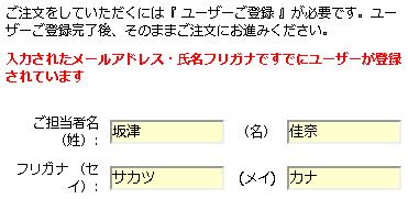 f:id:sakatsu_kana:20191211104639j:plain