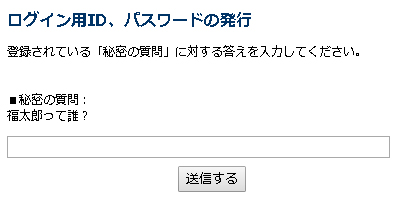f:id:sakatsu_kana:20191211104847j:plain