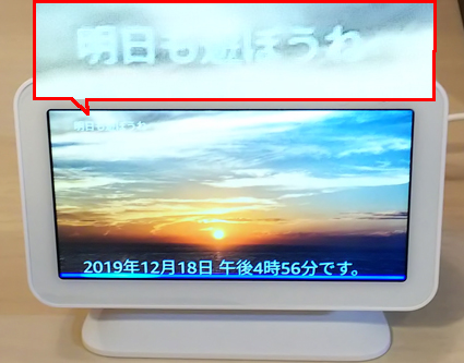 f:id:sakatsu_kana:20191217094154j:plain