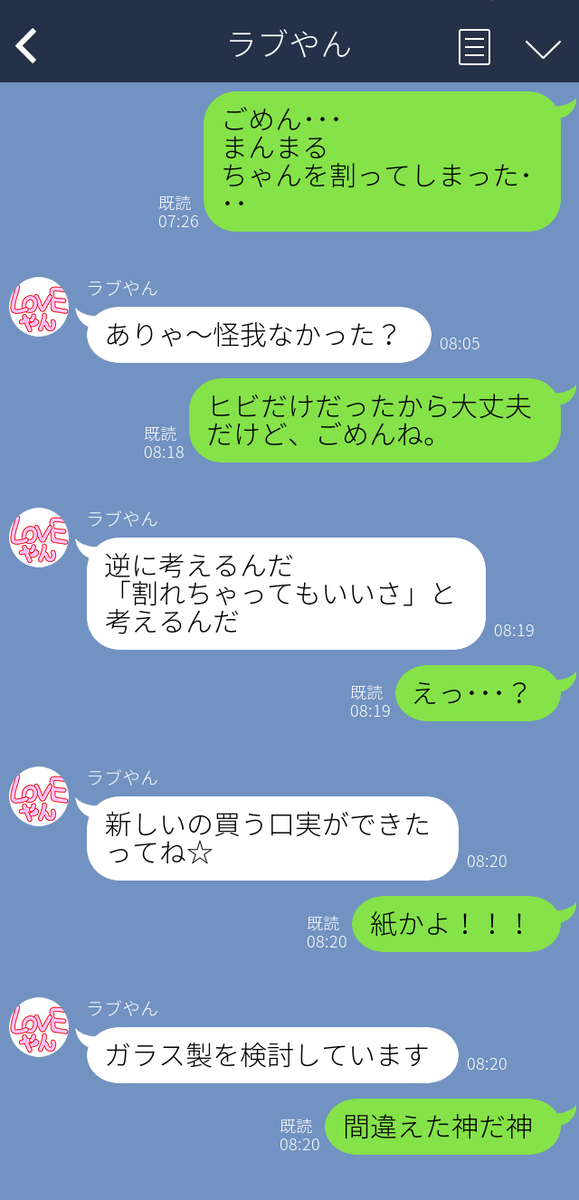 f:id:sakatsu_kana:20191225101948j:plain