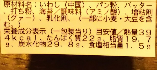 f:id:sakatsu_kana:20200210224003j:image