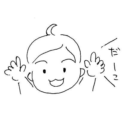 f:id:sakatsu_kana:20200213083219j:plain