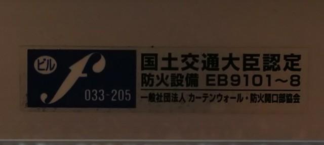 f:id:sakatsu_kana:20200216102635j:image