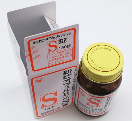 f:id:sakatsu_kana:20200309082236j:plain