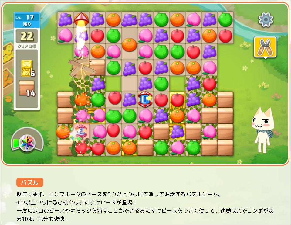 f:id:sakatsu_kana:20200311084408p:plain