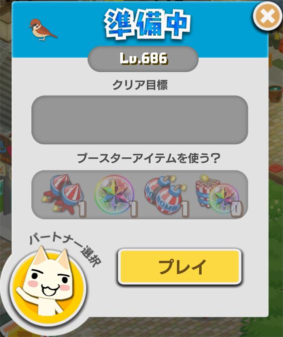 f:id:sakatsu_kana:20200319134654j:plain