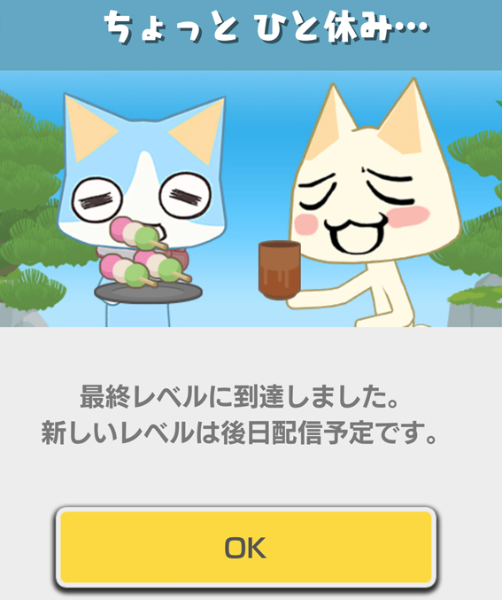 f:id:sakatsu_kana:20200319134712j:plain