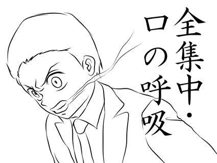 f:id:sakatsu_kana:20200324104704j:plain