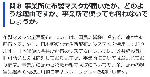 f:id:sakatsu_kana:20200525080140j:plain
